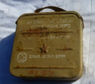 Maxim Ammo Box