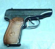 makarov Pistol (denex)